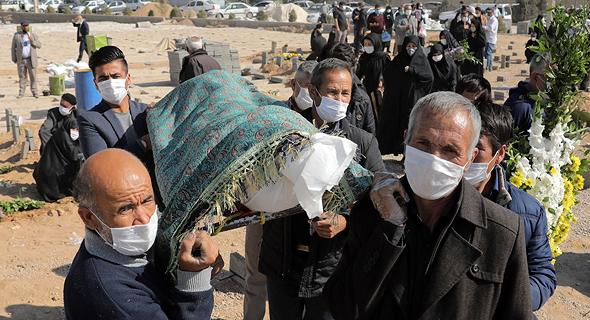 L'Iran interdit les vaccins anti-coronavirus américains et britanniques