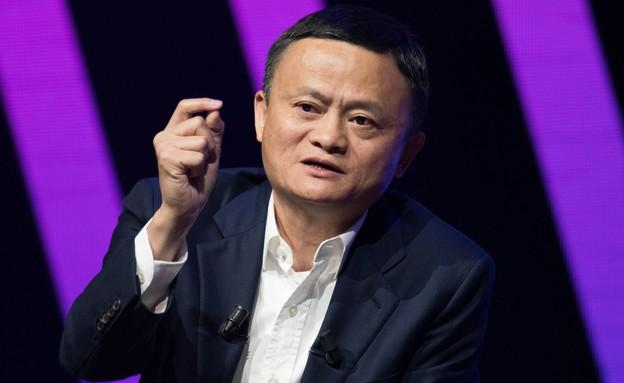 Mais où est donc passé Jack Ma, le fondateur d'Alibaba — Chine