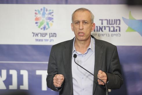 Israël/ Covid: pression pour un confinement court mais total